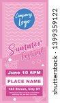 summer festival flyer template... | Shutterstock .eps vector #1399359122