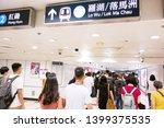 hong kong  china  may 16  2019  ... | Shutterstock . vector #1399375535