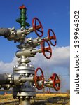 Small photo of production wellhead