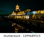 the building of the sochi... | Shutterstock . vector #1399689515