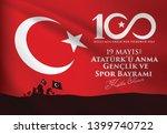 milli mucadelenin 100. yil  19... | Shutterstock .eps vector #1399740722