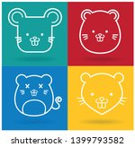thin line vector icon set   rat ...   Shutterstock .eps vector #1399793582
