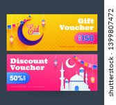 pink and yellow gift voucher... | Shutterstock .eps vector #1399807472