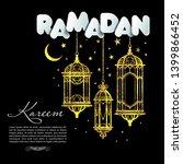 greeting card ramadan kareem... | Shutterstock . vector #1399866452