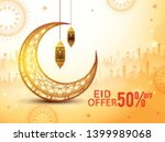 sale banner or sale poster for... | Shutterstock .eps vector #1399989068