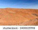 the stone eye and stony heart... | Shutterstock . vector #1400025998