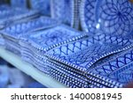 unique handmade tracery... | Shutterstock . vector #1400081945