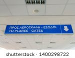 greek sign to planes and... | Shutterstock . vector #1400298722