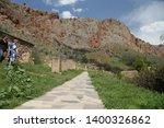 armenia  noravank circa may... | Shutterstock . vector #1400326862