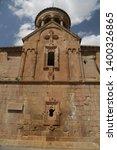 in armenia noravank the old... | Shutterstock . vector #1400326865