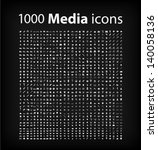 white vector icons   set of... | Shutterstock .eps vector #140058136