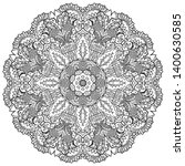 mandala  tracery wheel mehndi...   Shutterstock .eps vector #1400630585