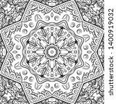 seamless tracery tile mehndi...   Shutterstock .eps vector #1400919032