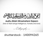 arabic islamic calligraphy of... | Shutterstock .eps vector #140094265