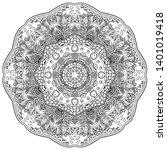 mandala  tracery wheel mehndi...   Shutterstock .eps vector #1401019418