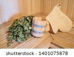 wooden ladle  birch broom on... | Shutterstock . vector #1401075878