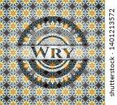 wry arabesque emblem. arabic... | Shutterstock .eps vector #1401213572