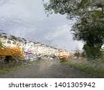 blur image of rain drop from... | Shutterstock . vector #1401305942