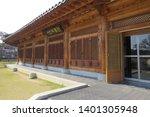 jeonju south korea april 2nd... | Shutterstock . vector #1401305948