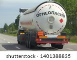 propane tank semi truck with... | Shutterstock . vector #1401388835
