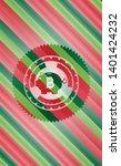 bitcoin piggy bank icon inside...   Shutterstock .eps vector #1401424232