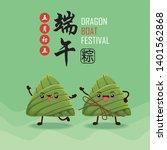 vintage chinese rice dumplings...   Shutterstock .eps vector #1401562868