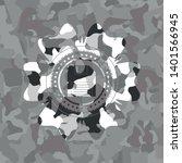 diskette icon on grey camo...   Shutterstock .eps vector #1401566945