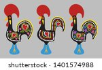 Barcelos Portuguese Rooster....