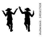 silhouettes of two dancing jews ... | Shutterstock .eps vector #1401617618