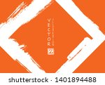 abstract ink brush stroke on... | Shutterstock .eps vector #1401894488
