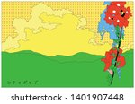 minimal tropical flowers and...   Shutterstock .eps vector #1401907448