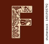 letter f from doodles. initial... | Shutterstock .eps vector #1401935792