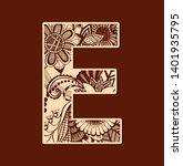 letter e from doodles. initial... | Shutterstock .eps vector #1401935795