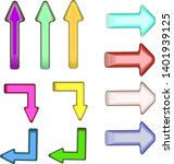 set of multicolores arrow signs ...   Shutterstock .eps vector #1401939125