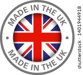 made in the uk flag icon | Shutterstock .eps vector #1401944918
