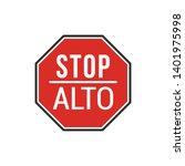 bilingual stop alto sign...   Shutterstock .eps vector #1401975998