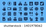 electrical icon set. 32 filled... | Shutterstock .eps vector #1401978062