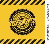 yugoslavian grunge warning sign ...   Shutterstock .eps vector #1402018745