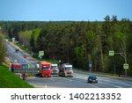 tver region  russia   may  15 ...   Shutterstock . vector #1402213352