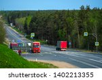 tver region  russia   may  15 ...   Shutterstock . vector #1402213355