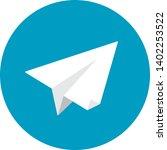 paper plane icon paper plane...   Shutterstock .eps vector #1402253522