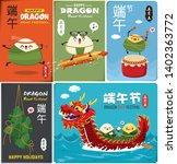 vintage chinese rice dumplings...   Shutterstock .eps vector #1402363772