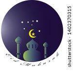 eid mubarak with dark navy | Shutterstock . vector #1402370315
