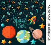 Seamless Pattern Of Space ...