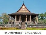 Hor Phakao  Haw Pha Kaew  In...