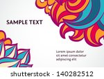 floral curl abstract ornate | Shutterstock .eps vector #140282512