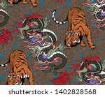 Pattern Of Tiger And Dragon....