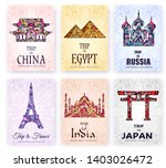 silhouettes of sightseeing... | Shutterstock .eps vector #1403026472