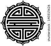 shou symbol  lotus   chinese... | Shutterstock .eps vector #140315626