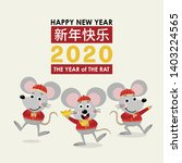 happy chinese new year 2020... | Shutterstock .eps vector #1403224565